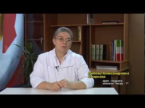 Люди с дисплазией тазобедренных суставов