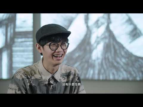 「禽獸不如─ 2020台灣美術雙年展」 國美館 ⤫ 策展人姚瑞中 ⤫ 參展藝術家 真情流露大告白