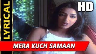 Mera Kuch Samaan With Lyrics | Asha Bhosle | Ijaazat 1987