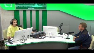 Radio2 Комсомольск-на-Амуре радиоэфир с Андреем Авериным - безопасность на воде