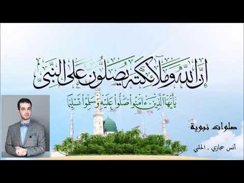 Shalawat fatih