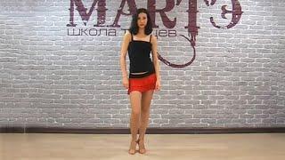 Смотреть онлайн Как научиться красиво танцевать бачату дома