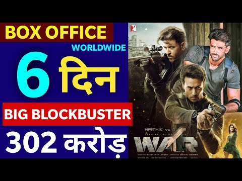 War Box Office Collection Day 6, Hrithik Roshan, Tiger Shroff, Vaani Kapoor, War 6th Day Collection