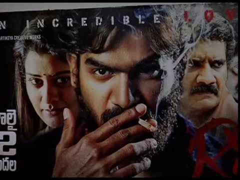 RX 100 Movie 2nd Trailer Launch