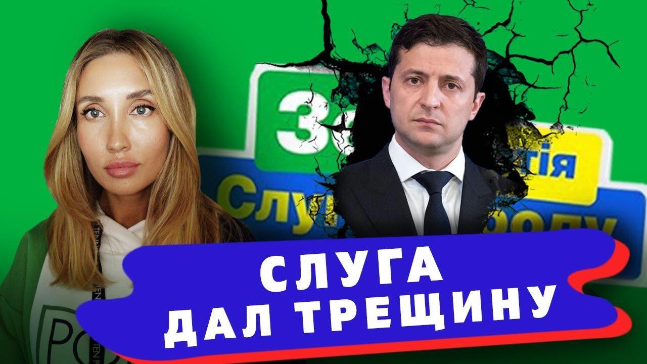Злой Зеленский отстраивает страну. Украинские дороги и исключение Гео Лероса