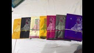 Kanchipuram Silk Sarees Online Shopping   Buy Sarees from