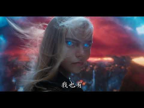 《新異變人》開頭像鬼片