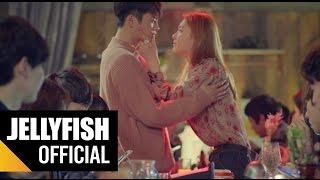 Seo In-guk - Seasons of the Heart