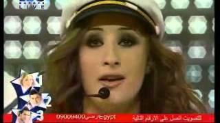 مازيكا طلاب ستار اكاديمي 3 - يا بحور الهنا يا مرايات السما تحميل MP3