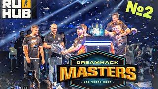 Лучшие моменты CS GO Dreamhack Las Vegas 2017 №2