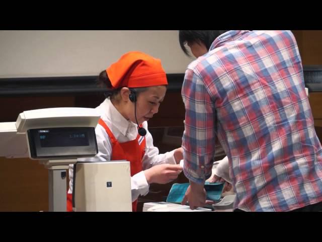 [演技メイン] 接客コンテストグランドチャンピオン大会