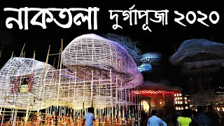 Naktala Udayan Durga Puja 2020 Pandal | Durga Puja 2020 Kolkata | Durga Pujo 2020 Theme #withMe - Download this Video in MP3, M4A, WEBM, MP4, 3GP
