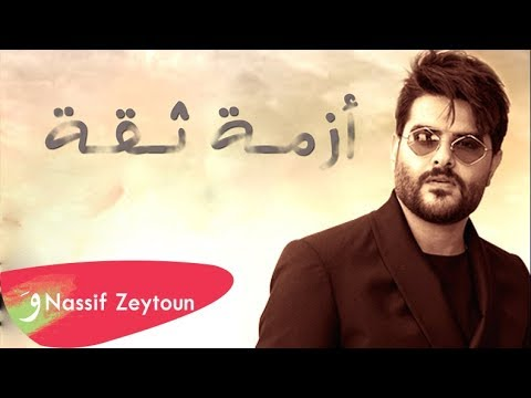 Nassif Zeytoun - Azmit Sia klip izle