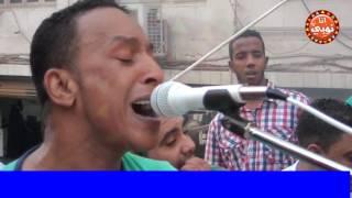تحميل اغاني قناة أنانوبي أودع أودع أودع كيف ورد عليك يا أبو زيزو #17 MP3