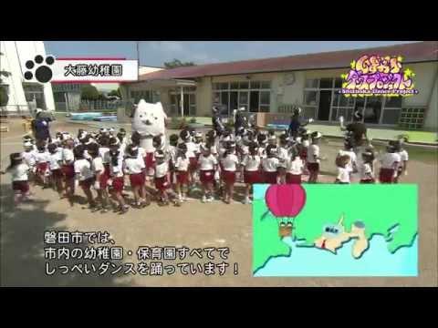 Ofuji Kindergarten