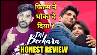 Dil Bechara Movie Review | Aklesh Bhamore