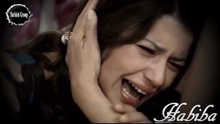 ( عكس اللى شايفينها - بيهتار / سمر - العشق الممنوع ) - ( Aşk-ı Memnu - Bihter )