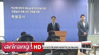 Independent counsel to decide whether or not to request arrest warrant for Lee Jae-yong