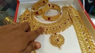 কমপ্লিট বিয়ের গয়না সেটের কালেকশন /Complete Bridal Jewellery Set Price BD
