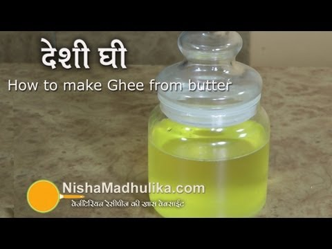 How to make Ghee at home? | Clarified Butter
