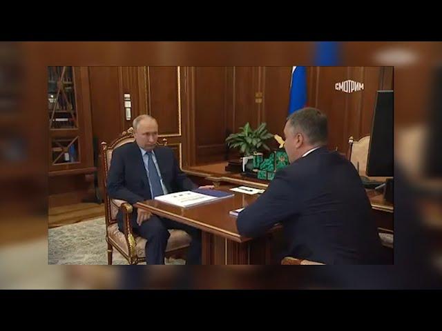 Губернатор Приангарья обсудил ситуацию в регионе с Владимиром Путиным