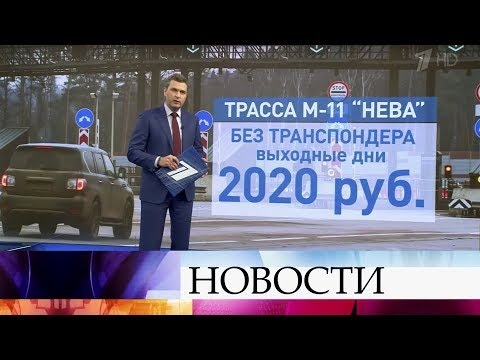 Выпуск новостей в 18:00 от 27.11.2019