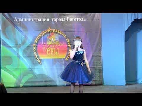 Некрашевич Вероника Сергеевна