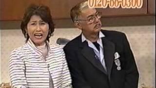 第49回リンリン痛快!買い物ランド宍戸錠、沢田亜矢子「洗剤革命」