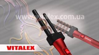 Плойка Vitalex VL-4040 от компании ИМ VITALEX - видео