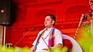 Shrimad Bhagwat Katha Day 1   Goverdhan   Radha kund   2019