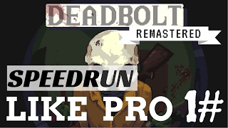 SPEEDRUN LIKE PRO!!!(Deadbolt Remastered#1)