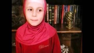 Раджабова Малика о любимом Пророке ﷺ
