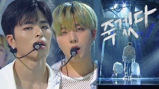 《Comeback Special》 IKON(아이콘)   KILLING ME(죽겠다) @인기가요 Inkigayo 20180805