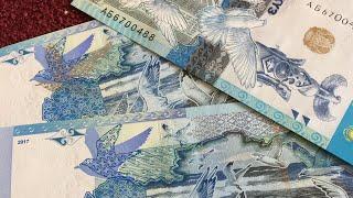Чайка улетела с 500 тенге Цена банкноты такой выросла в 20 раз найдём Брак вместе с СП на канале ИП