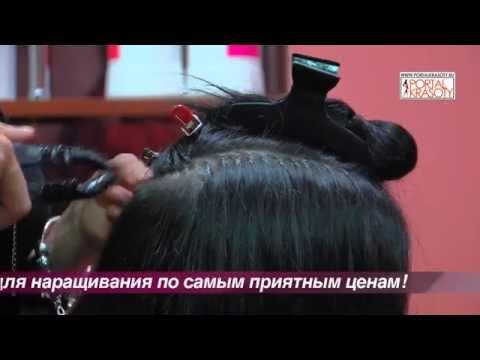 наращивнаие волос, коррекция волос, капсуляция волос, снятие волос, перенаращивание волос