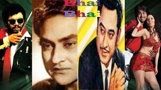 Bhai Bhai Full Hindi Movies  Ashok Kumar Kishore Kumar Nimmi  Hindi Movies  Bollywood Movies