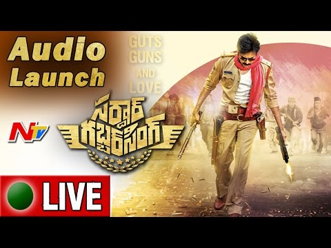 Sardaar Gabbar Singh Audio Launch
