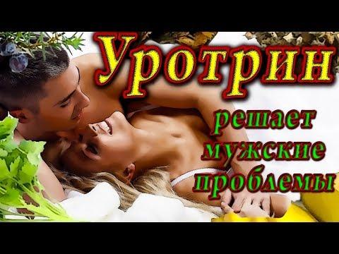 Омск операция аденомы простаты