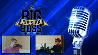 Big Russia Boss ПАРОДИЯ - Steven paprika official