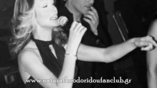 Natasa Theodoridou – Live@Fws 2002-03 [exclusive]