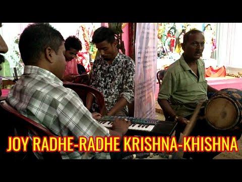 JOY RADHE-RADHE KRISHNA-KRISHNA_:_SONG ON - MINI KEYBOARD.