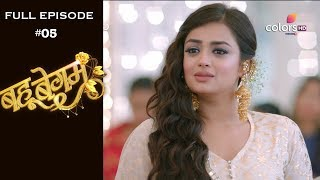Bahu Begum - 19th July 2019 - बहू बेगम - Full Episode