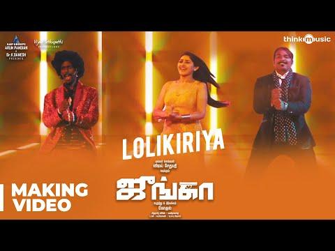 Lolikiriya Song Making Video from Junga
