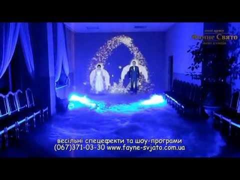"""Івент-агенція """"Файне свято"""", відео 1"""