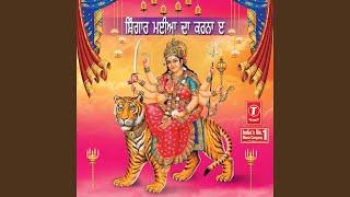 Shingar Maiya Da Karna A - YouTube