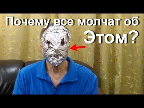 Как отбеливать кожу лица от пятен после прыщей