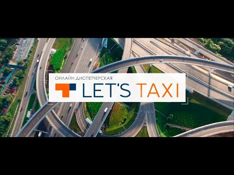 LET'S TAXI