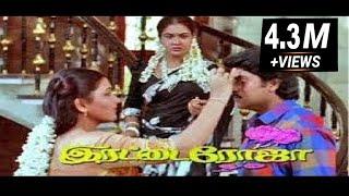 irattai Roja || Full H D Movie ||இரட்டைரோஜா|| முழு நீள காமெடி திரைப்படம்