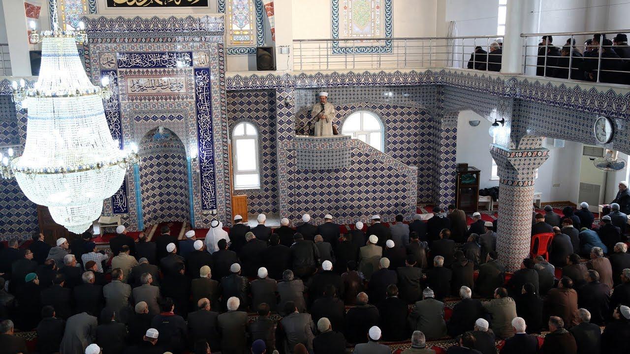 Gaziantep Nizip Hatice Camii I Cuma Hutbesi I 22.02.2013