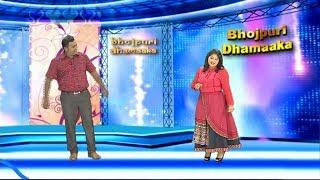 Mp3bhojpurisong download | bhojpuri dj mix songs free | bhojpuri.